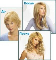 Наращивание волос до и после