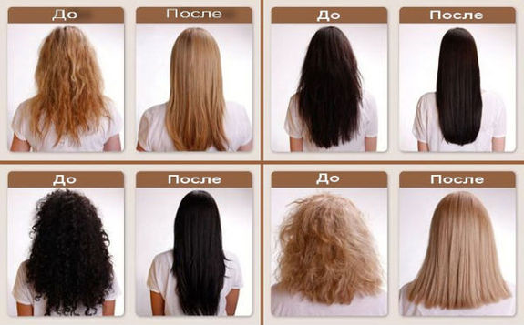 Волосы до и после использования кератинового восстановления