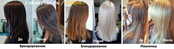 Брондирование, блондирование, мажимеш до и после
