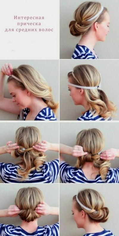 Простые прически на средние волосы Греческая