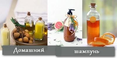 Домашний шампунь